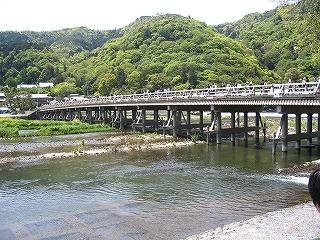 ご存知嵐山・渡月橋