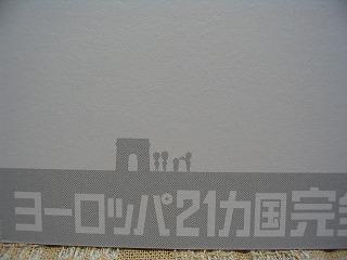 s-IMG_6147.jpg