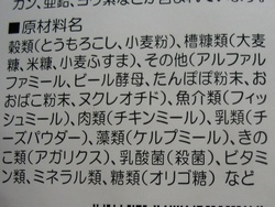 IMG_6555.JPG